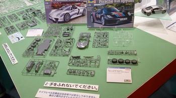 Hobby Show 2015_43.JPG