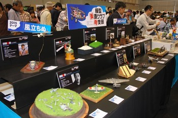 Hobby Show 2015_7.JPG