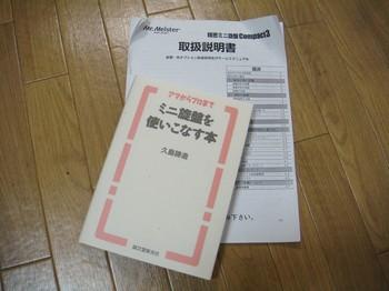 blog_150607_2.JPG