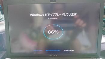 blog_160727.JPG