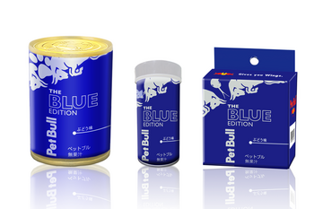 pet-bull-blue-edition新発売.png