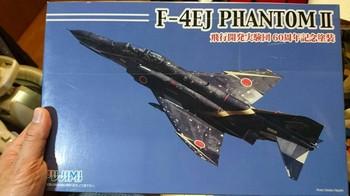 F4EJ_001.jpg