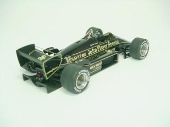 Lotus97T_004.JPG