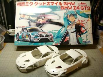 Z4 GT3_003.JPG