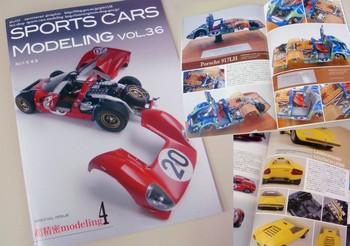 sports cars modeling.jpg